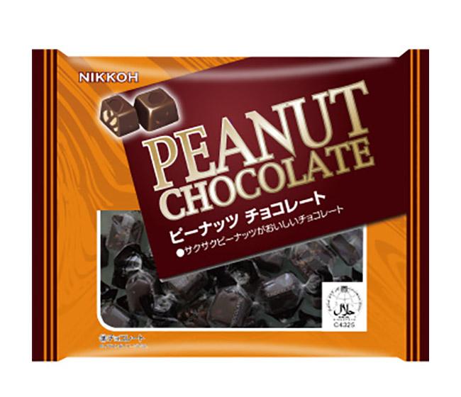 徳用ファミリーサイズ200gピーナッツチョコレート