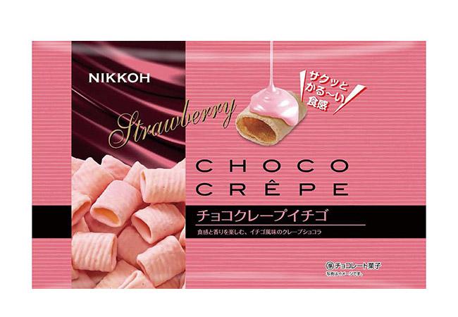 チョコクレープシリーズチョコクレープ イチゴ