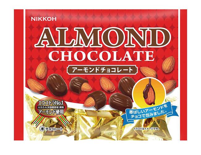 カップシリーズアーモンドチョコレート