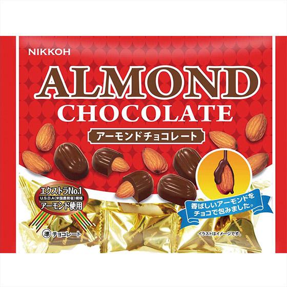 アーモンドチョコレート