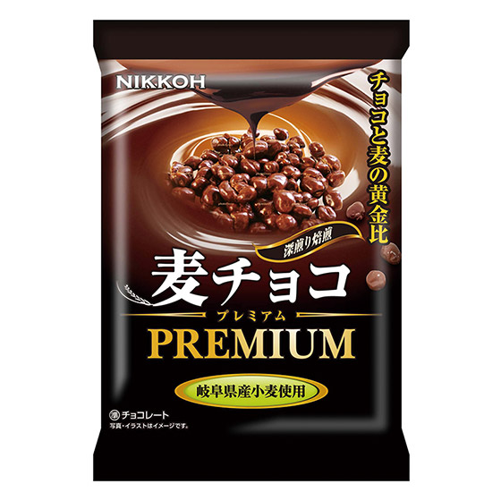 麦チョコプレミアム